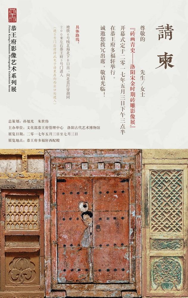 孝道杂志封面设计