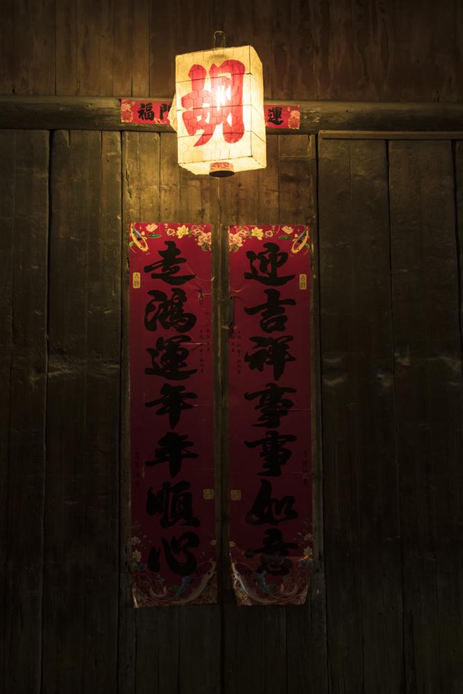 《门灯》,2018年6月拍摄于三河古镇。三河古镇有一条古巷,每家门口都挂着一盏门灯为路人照明。门灯,最早是由铁丝编成的圈和宣纸做成,然后放上蜡烛即可。现在基本上都是以灯泡代替,并且这门手艺也面临着失传。