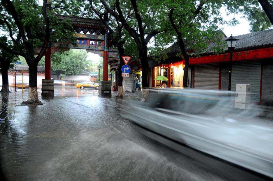 双周赛 古街雨景图片